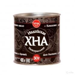 Хна для окрашивания бровей и биотату черная 30 г кокосовое масло