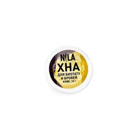 Хна для бровей NILA кофе(темно-коричневая) 10гр