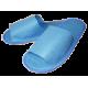 Тапочки на тканой основе ЛАЙТ/синие