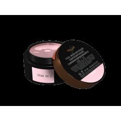 Камуфлирующий самовыравнивающийся гель светло-розовый (тёплый) Тон №1 15мл