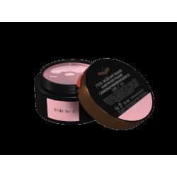 Камуфлирующий самовыравнивающийся гель тёмно-розовый (холодный) Тон №2 15мл