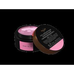 Гели моделирующие Камуфлирующий самовыравнивающийся гель темно-розовый (холодный) Тон №4 15мл