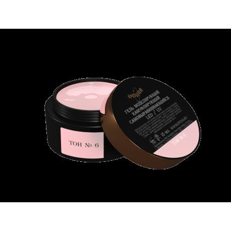 Гели моделирующие Камуфлирующий самовыравнивающийся гель темно-розовый (холодный) Тон №6 15мл
