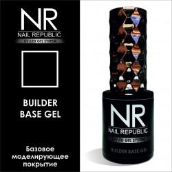 Базовое покрытие для гель-лака Nail Republic Builder Base Gel (10 мл.)