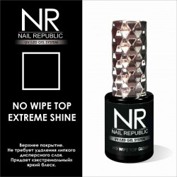 Верхнее покрытие без липкого слоя Nail Republic Top No Wipe Extreme Shine (10 мл.)