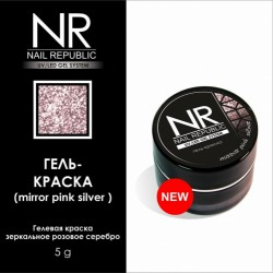 Гель-краска Mirror Pink Silver Nail Republic 5 г
