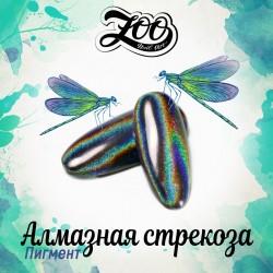 Втирка Алмазная стрекоза №1001 ZOO