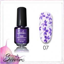 """Лак для стемпинга """"Serebro collection"""" №7 фиолетовый, 4,5 мл"""