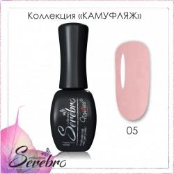 """Гель-лак Камуфляж """"Serebro collection"""" №05, 11 мл"""