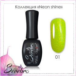 ГЕЛЬ-ЛАК SEREBRO NEON SHINE №01, 11 МЛ