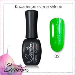 ГЕЛЬ-ЛАК SEREBRO NEON SHINE №02, 11 МЛ