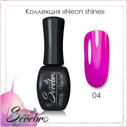 ГЕЛЬ-ЛАК SEREBRO NEON SHINE №04, 11 МЛ
