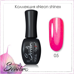 ГЕЛЬ-ЛАК SEREBRO NEON SHINE №05, 11 МЛ