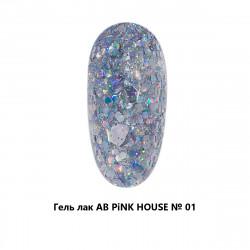 Гель-лак PinkHouse Серия АВ №1