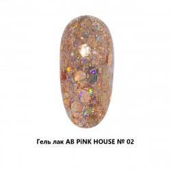 Гель-лак PinkHouse Серия АВ №2