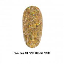 Гель-лак PinkHouse Серия АВ №3