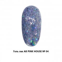 Гель-лак PinkHouse Серия АВ №4