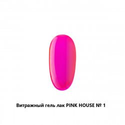 Гель-лак Витраж PinkHouse №1