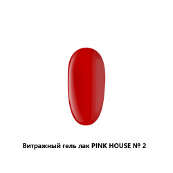 Гель-лак Витраж PinkHouse №2