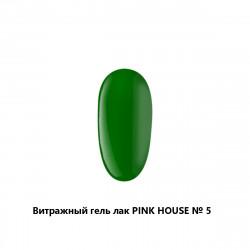 Гель-лак Витраж PinkHouse №5