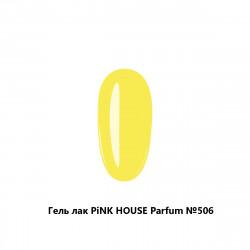 Гель-лак Parfum PinkHouse №506
