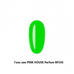 Гель-лак Parfum PinkHouse №530